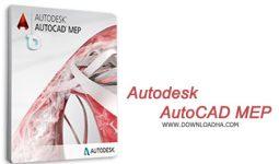 دانلود-Autodesk-AutoCAD-MEP