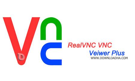 دانلود-نرم-افزار-RealVNC