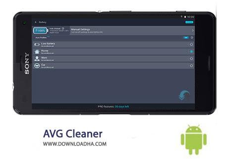کاور-AVG-Cleaner