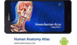 کاور-Human-Anatomy-Atlas