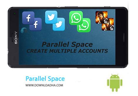کاور-Parallel-Space