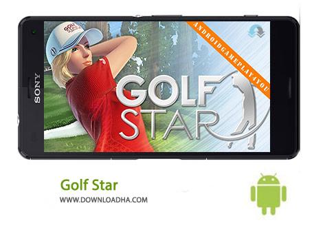 کاور-Golf-Star