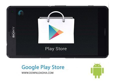 دانلود-Google-Play-Store