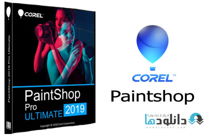 دانلود-نرم-افزار-Corel-Paintshop-Pro-2019