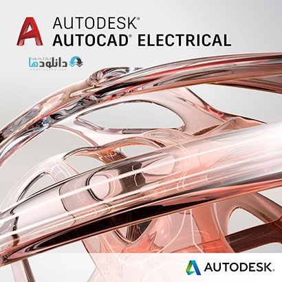دانلود-AUTODESK-AutoCAD-Electrical