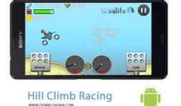 کاور-Hill-Climb-Racing
