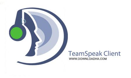 دانلود-نرم-افزار-TeamSpeak-Client
