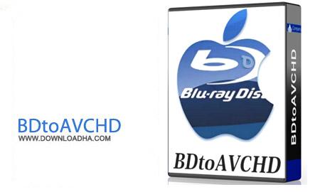 دانلود-نرم-افزار-BDtoAVCHD