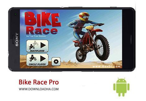 کاور-Bike-Race-Pro