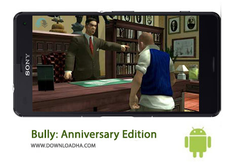 کاور-Bully-Anniversary-Edition