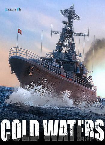 دانلود-بازی-Cold-Waters