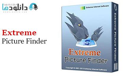 دانلود-نرم-افزار-extreme-picture-finder