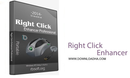 دانلود-نرم-افزار-Right-Click-Enhancer