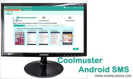 دانلود-نرم-افزار-Coolmuster-Android-SMS