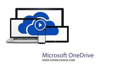 دانلود-نرم-افزار-Microsoft-OneDrive