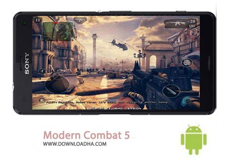 کاور-Modern-Combat-5