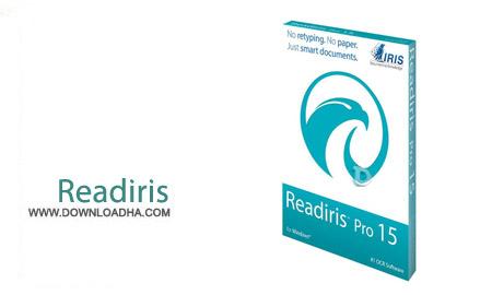 دانلود-Readiris-Corporate
