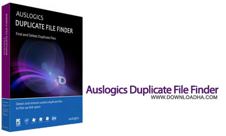 دانلود-Auslogics-Duplicate-File-Finder