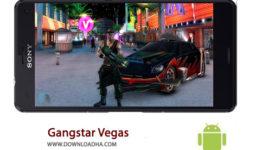 کاور-Gangstar-Vegas