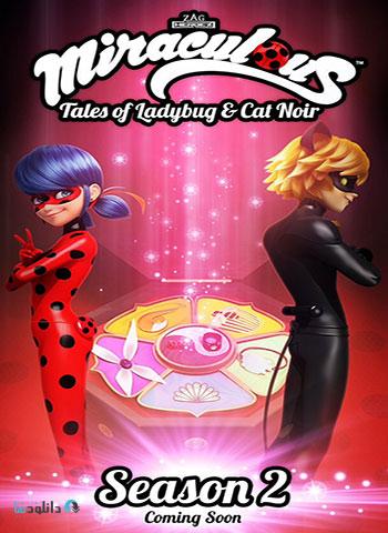 دانلود فصل دوم ( ماجراجویی در پاریس ) لیدی باگ Miraculous Tales of Ladybug