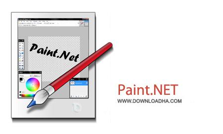 دانلود-نرم-افزار-Paint.NET