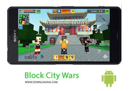کاور-Block-City-Wars