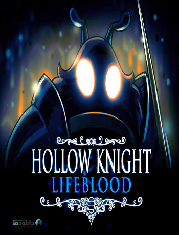دانلود-بازی-Hollow-Knight-Lifeblood