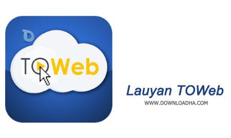 دانلود-نرم-افزار-Lauyan-TOWeb