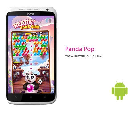 کاور-Panda-Pop