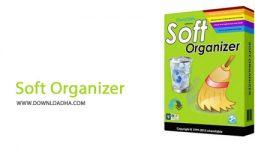 دانلود-Soft-Organizer