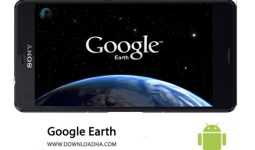 کاور-Google-Earth