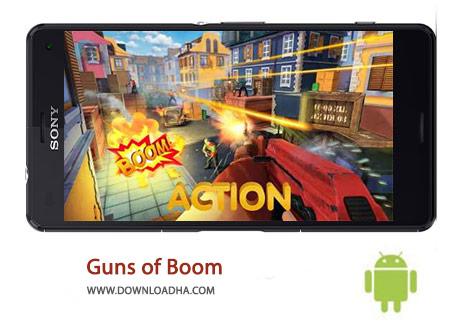 کاور-Guns-of-Boom