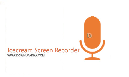 دانلود-IceCream-Screen-Recorder