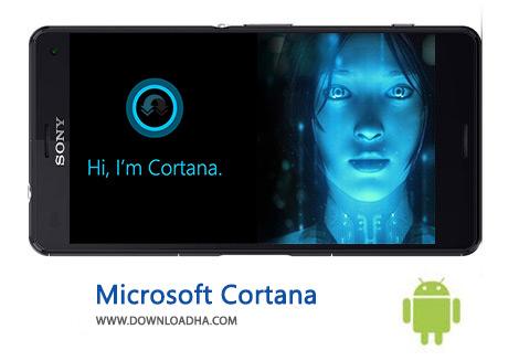 دانلود-Microsoft-Cortana