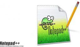 دانلود-notepad-plus-plus