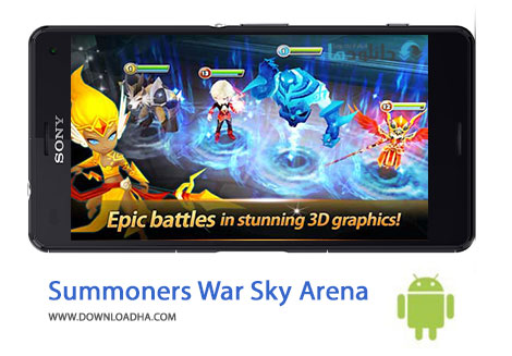 کاور-Summoners-War-Sky-Arena
