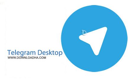 دانلود تلگرام دسکتاپ