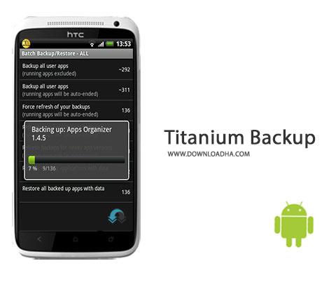 کاور-Titanium-Backup