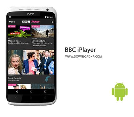 کاور-BBC-iPlayer