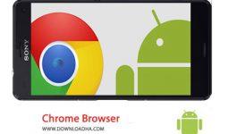 کاور-Chrome-Browser
