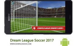 کاور-Dream-League-Soccer-2017