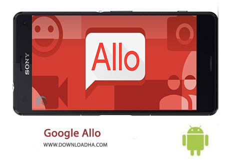 کاور-Google-Allo