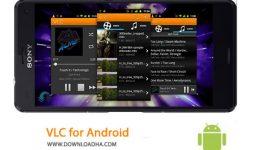 دانلود-VLC