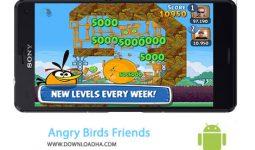 دانلود-Angry-Birds-Friends