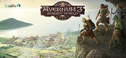 دانلود-بازی-Avernum-3-Ruined-World