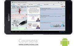 دانلود-Coursera