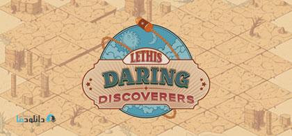 دانلود-بازی-Lethis-Daring-Discoverers