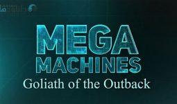 دانلود-مستند-Mega-Machines