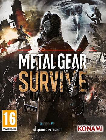 دانلود-بازی-Metal-Gear-Survive