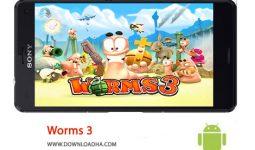 دانلود-Worms-3